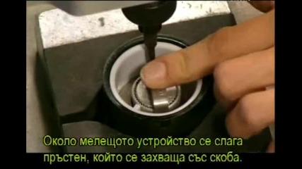 Как се прави - Мелнички за пипер - S13e05 - с Бг субтитри