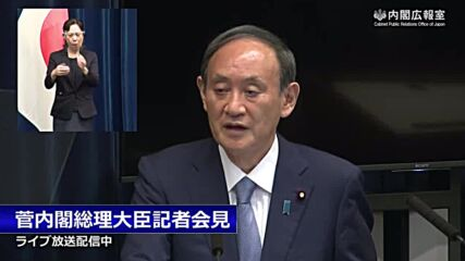 Japan: PM Suga expands COVID state of emergency to four prefectures near Tokyo