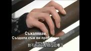 Бг Превод - Devil Beside You - Епизод 14 - 2/2