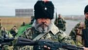 Приказка от босненската война - A Tale From the Bosnian War