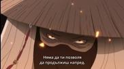 Naruto Shippuuden - 437 [ Бг Субс] Високо качество