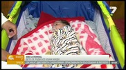 Бебенце, родено без ушни миди, се нуждае от помощта ни!