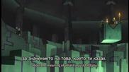 Soul Eater 44 Бг Суб Високо Качество