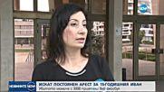 Убитото 11-годишно момиче в Бургас - с 3000 приятели в социалните мрежи