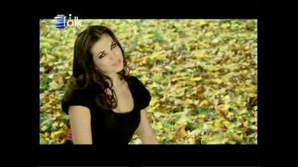 Raina - Bulgario lubima