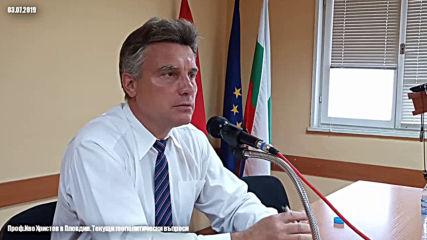 7. Изчезването на българите. Има ли изход?