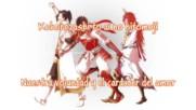 Trad. Esp Kasamakura no yume - Yukimurakanetsugumitsunari song