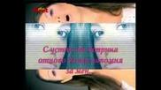 Dragana Mirkovic - Zivot Moj (превод)