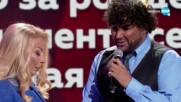 Азис в Забраненото шоу на Рачков (07.03.2021) - част 1