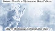 Бяла Коледа - 5 Сезона