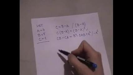 4=5 Математически трик (софизъм)