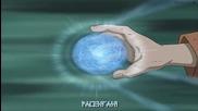 Naruto ep 106 Bg sub [eng Audio] *hd*