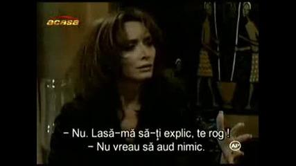 Лудо Влюбени - Епизод 1 Част 6