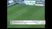 """ЦСКА (Москва) победи """"Рубин"""" с 2:0"""