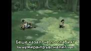 Naruto - Епизод 116 И 117 - Bg Sub