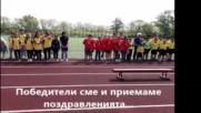 """Мпо""""млад огнеборец"""" Гулянци 2017"""