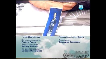 Big Brother Изгасяне на светлините 17.12.2012