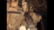 Пещери в земята на бесите