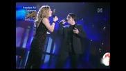 David Bustamante Y Marey - Primer Amor