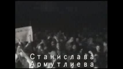 Митинг
