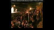 Cyprus Sensetion Beach Party Trailer 2008