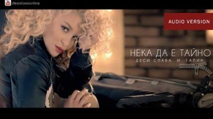 DESI SLAVA & GALIN - NEKA DA E TAYNO / Деси Слава и Галин - Нека да е тайно (AUDIO)