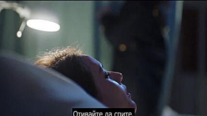 Силна Любов - Епизод 1 Intense Love Ep01 (2020) Hd