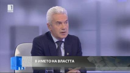 Волен Сидеров - Още от деня - България винаги е страдала от тайната дипломация. Тв Alfa 12.04.2014г.