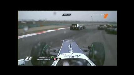 F1 2010 - Стартът в Китай