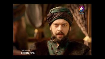 Великолепният Век - Султан Сюлейман и Ибрахим Паша - бг субтитри