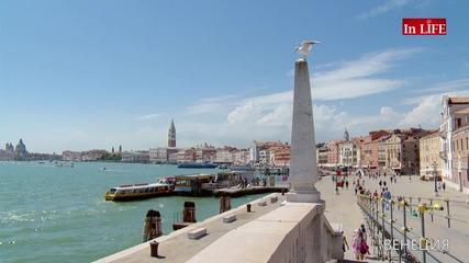 Венеция – Кралицата на Адриатика!