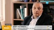 Иван Костов: Пропагандната агресия беляза президентския вот
