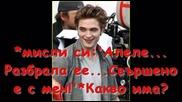 After Twilight Saga[мъжка вечер, крими случай...] - 7ep;3so.