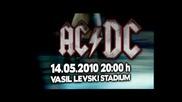 Ac/dc in Sofia