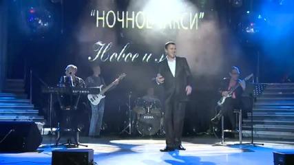 Виталий Синицын - Водопады