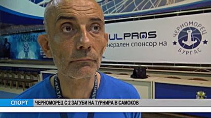 Спорт Канал 0 - 24.09.2019 г.