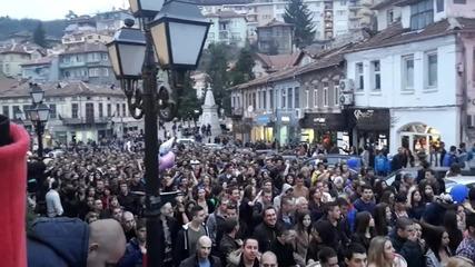 Стрийт парад, Велико Търново - 2015