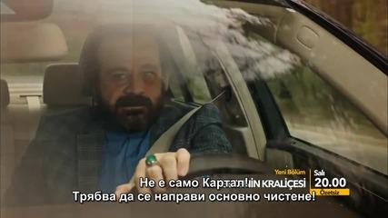 Кралицата на нощта - 12 епизод 1 трейлър bg sub