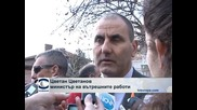 """Депутатите от """"Хамас"""" си тръгнаха от България"""