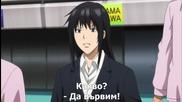 Kuroko's Basketball 2 - 23 bg