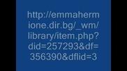 Готинки Сайтове За Emma