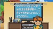 Inazuma Eleven episode 128