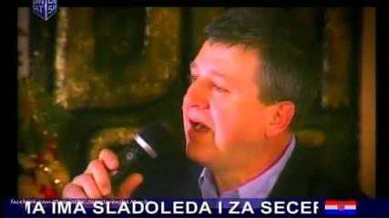 Ferid Avdic - Kofer ( Dm Sat Hd )