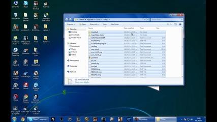 Как да оптимизирате Windows 7 (hd) 2
