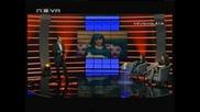 Big Brother F - Мария И Стоян В Цената На Истината (3част) 18.04.10