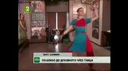 Открит урок по Индийски танци с Мина Паталенска