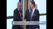 8 проекта на 6 държави от ЕС са първите, одобрени за финансиране от Европейския фонд за стратегически инвестиции