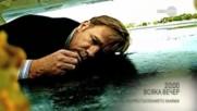 """""""От местопрестъплението: Маями"""" – сезон 7, всеки ден от 20.00 ч. по KINO NOVA"""