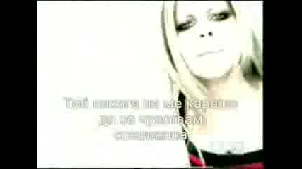 Avril Lavigne-He wasnt(bg sub)