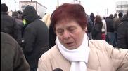 Протестиращи жители на Лозен: ИзЧЕЗвайте!